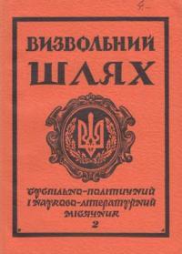 book-5589