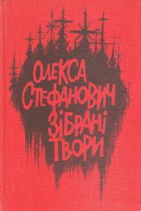 book-559