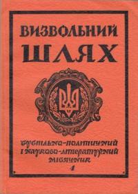 book-5591