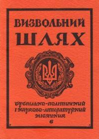 book-5593