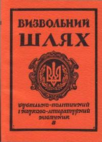 book-5595