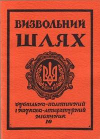 book-5597