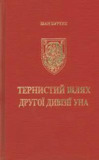 book-56
