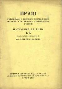 book-5600