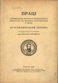 book-5605
