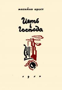 book-562