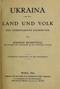 book-5623