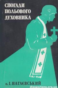 book-5628