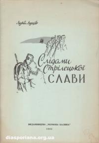 book-5630