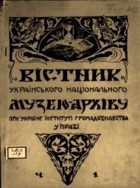 book-5644