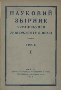 book-5647