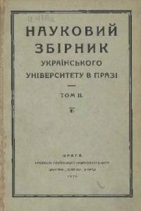 book-5648