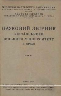 book-5649