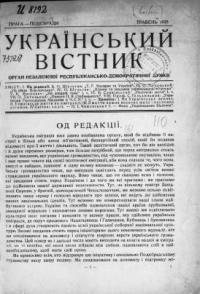 book-5650
