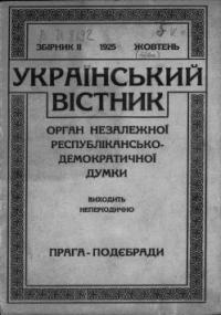 book-5651