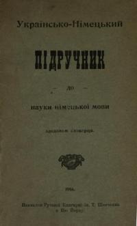 book-5654