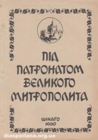 book-5656