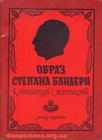 book-5660
