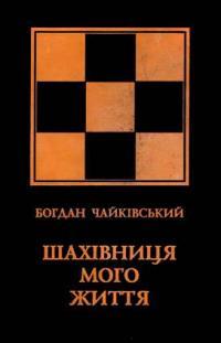 book-5662