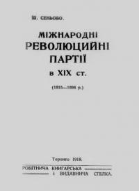 book-5663