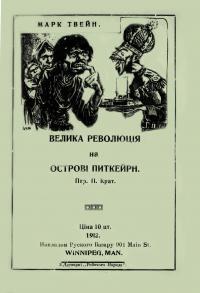 book-5665
