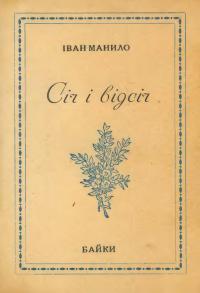 book-569