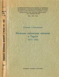 book-57