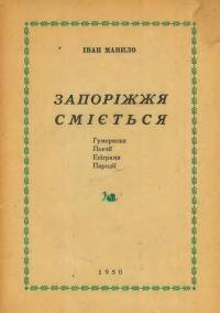 book-570