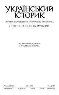 book-5705