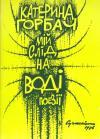 book-572