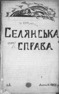 book-5725