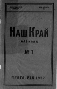 book-5726