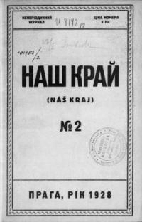 book-5727