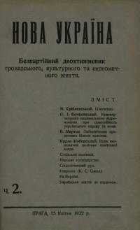 book-5729
