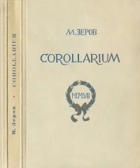 book-573