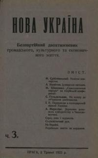 book-5730