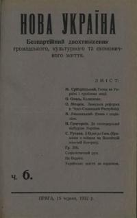 book-5732