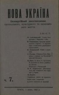 book-5733