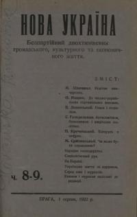 book-5734