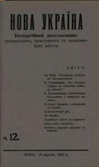 book-5736