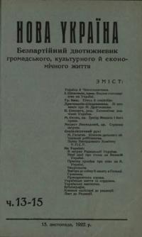 book-5737
