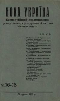 book-5738