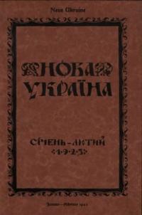 book-5739