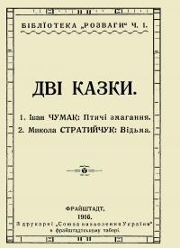 book-574