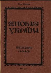 book-5740