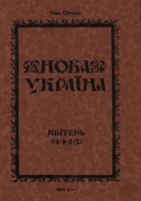 book-5741