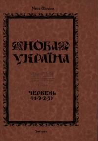 book-5743