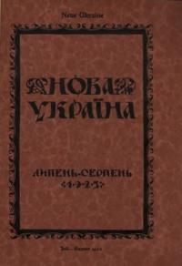 book-5744