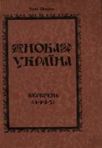 book-5745