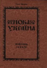 book-5746